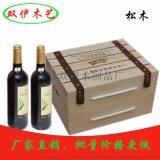 厂家直销九只装皮带打条红酒盒 红酒木盒