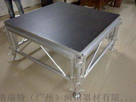 大型演出燈光架鋁合金桁架舞臺拼裝舞臺廠家直銷