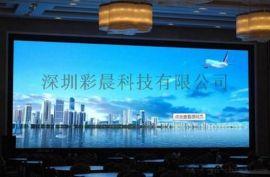 深圳led顯示屏 觸摸互動led顯示品牌廠家
