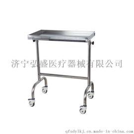 双杆手术托盘HS-B24弘盛不锈钢双杆手术托盘