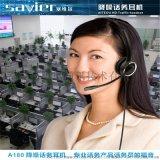 舒适电话耳机电话耳麦话务耳机 电话单耳无调音话务员专用座机