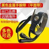 sdw-01防静电有绳金属手腕带
