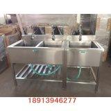 昂派UP-30004医用不锈钢清洗槽 污物清洗池