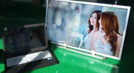 LG32寸高亮液晶顯示屏