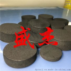 黑色自粘泡棉腳墊  EVA泡沫防滑膠墊 防震EVA膠墊生產廠家