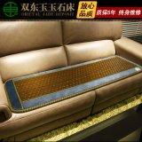 双东玉玉石沙发垫锗石托玛琳加热保健沙发垫保健坐垫