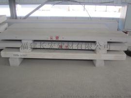 福建ALC蒸壓加氣混凝土板材隔牆板