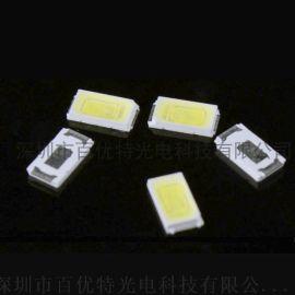 高亮白灯、SMD5730白灯、65-70LM贴片5730白光