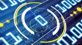區塊鏈技術開發-河南寶德信息科技