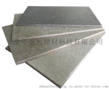 華城興新型纖維水泥板無機預塗板供不應求