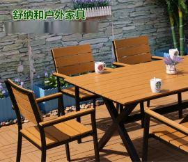 特色戶外實木桌椅 柚木色戶外實木桌椅 黑色戶外實木桌椅