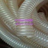 PU钢丝通风换气管 中央空调配件排静电吸尘软管