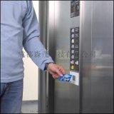 成都森茂科技-电梯刷卡系统