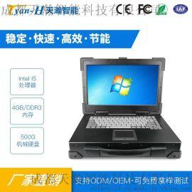 天瀚智慧14寸加固筆記本戶外三防電腦支持WIN7