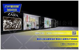 ZARA武汉汉街店高大尚ZARA服饰展示货架