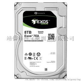 希捷 Exos 7E8 系列 8TB 7200转 512n 256M SATA 企业级硬盘(ST8000NM0055)