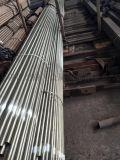 無錫精軋無縫管,無錫精拉無縫管,無錫無縫鋼管