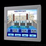 研華17寸工業顯示器 FPM-2170G