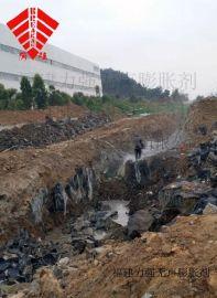 溝渠開挖採用的工具【無聲破碎劑】