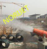 郑州工地降尘水炮 除尘雾炮厂家批发 采购