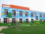 江苏江阴幼儿园彩绘CH1 外墙面壁画
