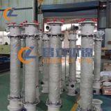 离心电解钛电极 旋流电解设备厂家 旋流电解钛电极