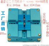 快速定位BGA芯片万能植珠台 锡球BGA返修 BGA植球台 HT-90X 蓝色
