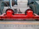 平滚筒烘干机托轮带挡台式铸钢材质直径450的烘干机托辊