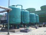 氨水过滤器用于过滤蒸氨塔前剩余氨水过滤器