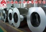 供应65Mn合金弹簧钢 冷热轧钢板 质保价优