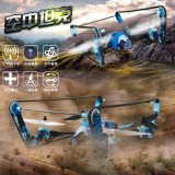 伟力Q919陆空双栖遥控四轴飞行器 FPV实时画面传输四旋翼无人机航模厂家直销玩具