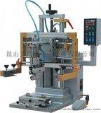 自動平面絲印機