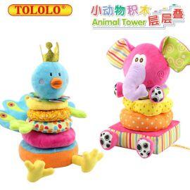 TOLOLO嬰兒多功能 小動物 積木 層層疊 帶BB器 響鈴 親子玩具