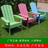 云南丽江古城户外实木桌椅|户外实木桌椅厂家