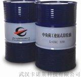 湖北武汉润滑油厂家供应得拜牌L-CKC320中负荷工业闭式齿轮油
