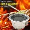 博勝韓式下排煙炭火燒烤爐