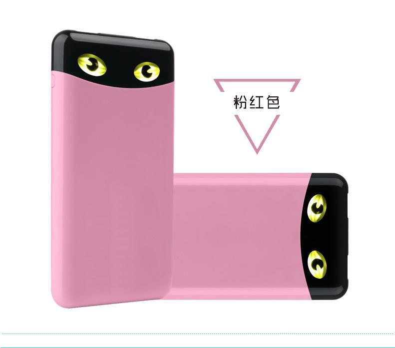 2017新款猫眼移动电源 10000毫安超大容量卡通充电宝