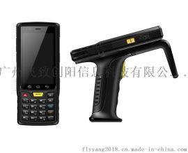 FY-8030R工业级RFID手持机PDA