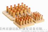 康复产品,康复器材,木插板