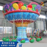 好玩的旋转飞椅游乐设备 儿童西瓜飞椅游乐设施厂家