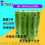 太陽能景觀燈用電池5號可充電電池aa1000