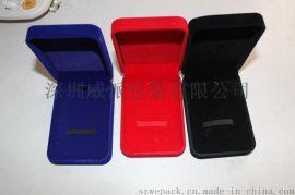 紅藍黑多色絨布新穎USB包裝U盤優盤盒