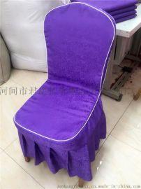 定做酒店連體椅套飯店椅套家用椅套椅子套餐椅套婚慶