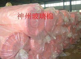 固原市單飛鋁箔玻璃棉保溫氈批發價