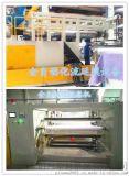 雨衣浴簾專用PEEVAPEVA流延膜薄膜設備