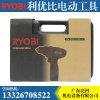 RYOBI利优比BD-1200D充电钻12V双锂电手枪钻电动起子机螺丝刀