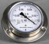 嵌装耐震压力真空表YZN-100TQ
