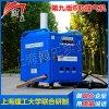流动上门蒸汽洗车设备 三轮移动高压蒸汽洗车机