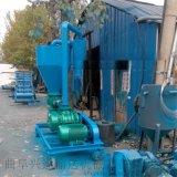 质量可靠气力输送机大产量气力输送机供应曹