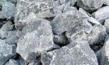硬石膏原矿(SO3≥50%)
